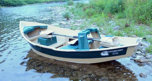 Clackacraft Drift Boats Boat Covers